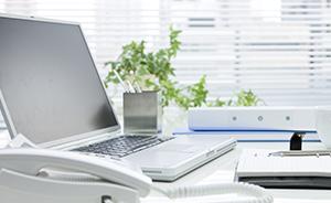 ソリューション事業 - ビジネスフォン/セキュリティー設備/ITネットワーク